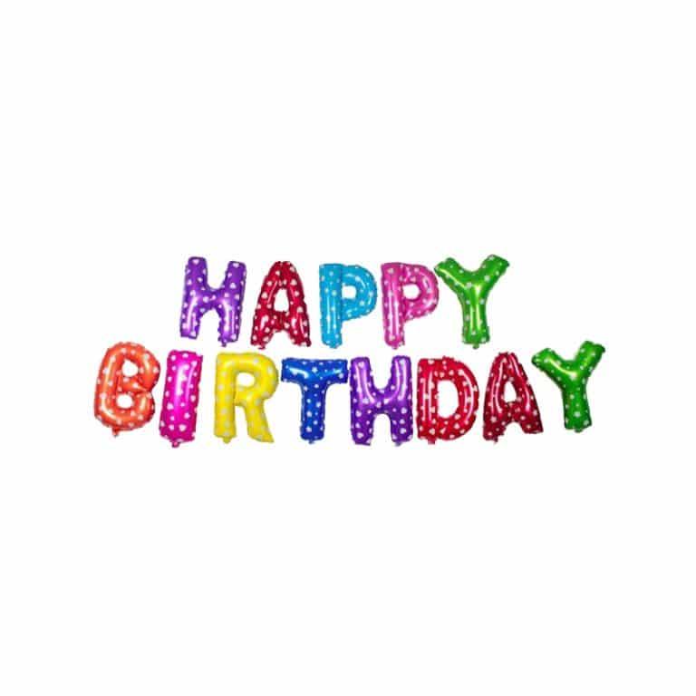 بادکنک فویلی happy birthday چند رنگ طرح دار ۱۶ اینچ