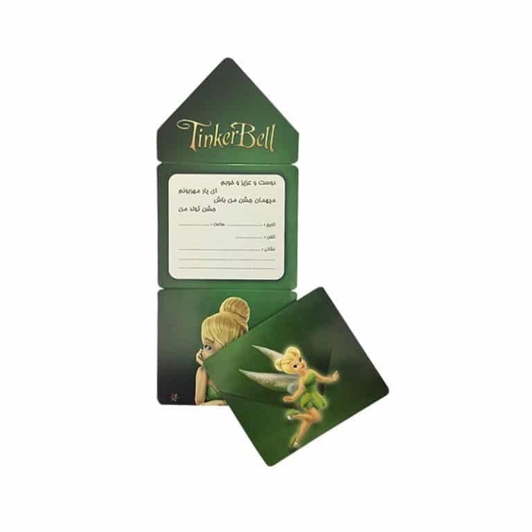 کارت دعوت تم تولد تینکربل TinkerBell (بسته ۱۰ عددی)