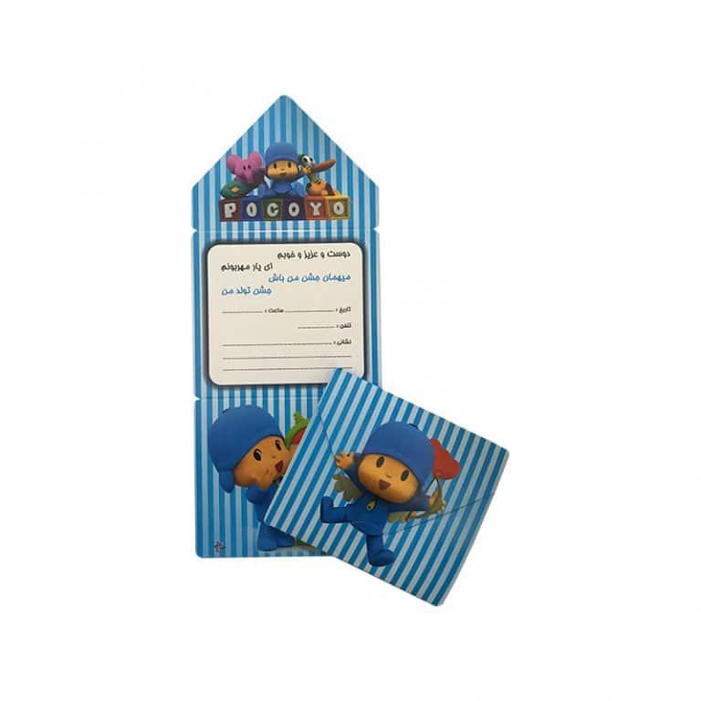 کارت دعوت تم تولد پوکویو Pocoyo (بسته ۱۰ عددی)