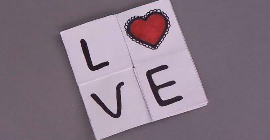 آموزش ساخت کارت پستال Love