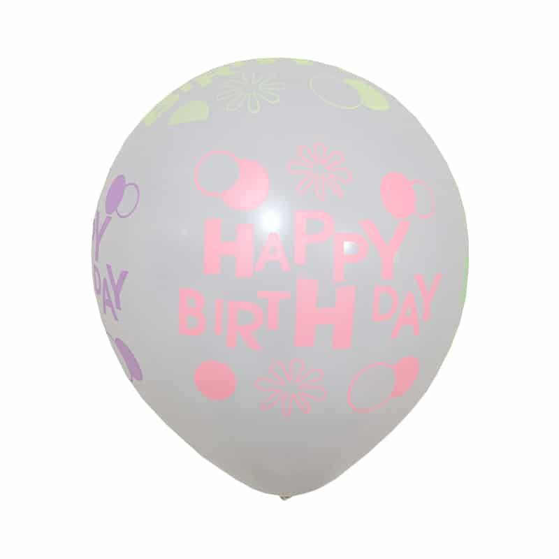 بادکنک لاتکس Happy Birthday بلک لایت مدل STLB137