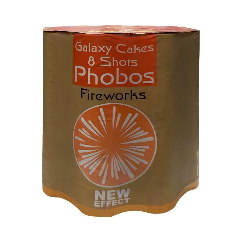 کهکشان فوبوس