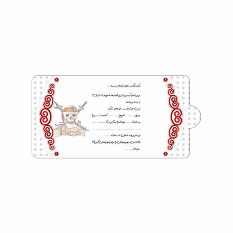 کارت دعوت تم تولد دزدان دریایی STBT185