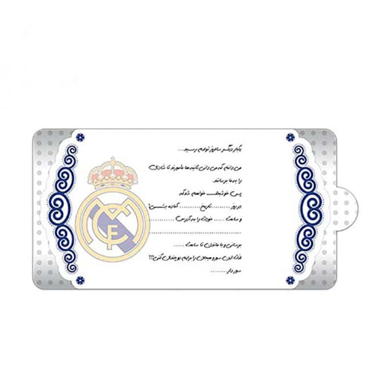 کارت دعوت تم تولد رئال مادرید مدل STBT554