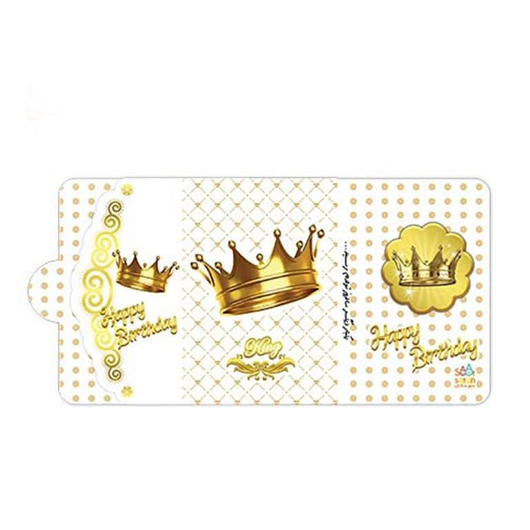 کارت دعوت تم تولد تاج طلایی سفید STBT283