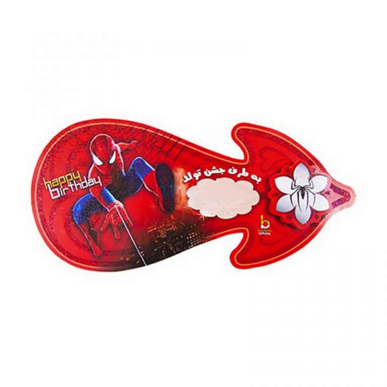 مجموعه ۸۰ عددی تم تولد مرد عنکبوتی مدل STBT978